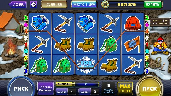 Игровые автоматы Вулкан 777 для отдыха и заработка