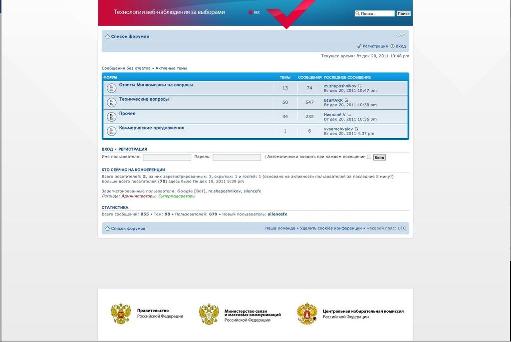 Условия регистрации и верификации viewforumphp?f=144