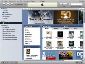 Программа iTunes для меломанов
