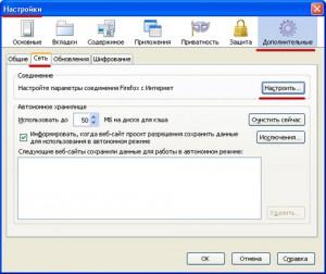 Черные списки в Рунете еще не заработали. Но сайты уже блокируют