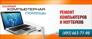 Android-планшет NEC Medias Tab UL N08-D