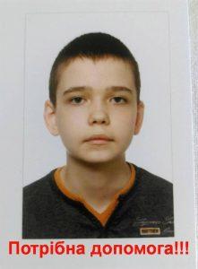 Хлопчику з Тернопільщини потрібна кров для переливання (фото)