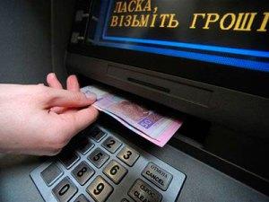 Через спиртне чоловік побив банкомат