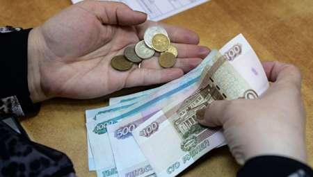 Когда выплатят пенсию за январь 2018 года в России