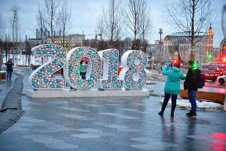 Синоптики рассказали о похолодании в Москве с 8 января