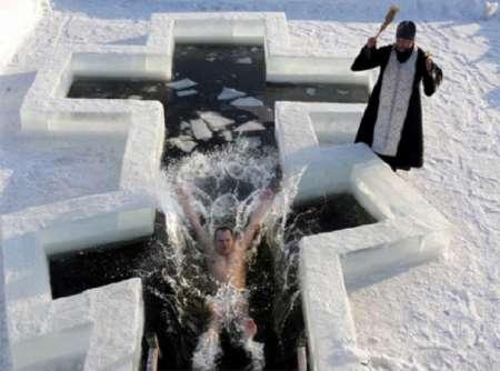 Прогноз погоды на Крещение 2018 в Москве