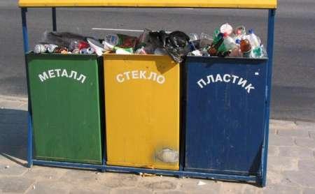 Россиянам пригрозили заварить мусоропроводы в многоэтажках