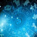 Гороскоп на среду, 17 января 2018 года для всех знаков Зодиака