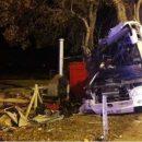 В Турции в ДТП с туристическим автобусом 20 января погибли 11 человек