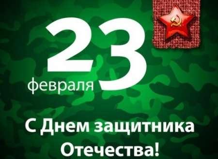 Как отдыхаем в феврале 2018: календарь выходных и праздничных дней в России на февраль