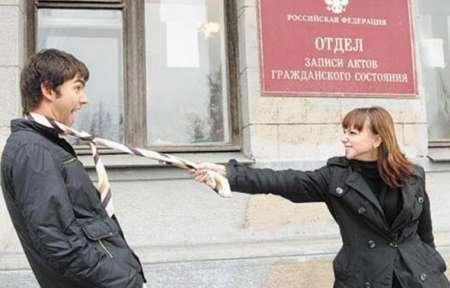 В Госдуме предложили приравнять пятилетнее сожительство к браку