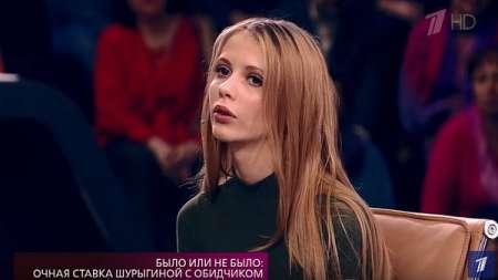 Подругу Дианы Шурыгиной затравили за нападки на Сергея Семенова