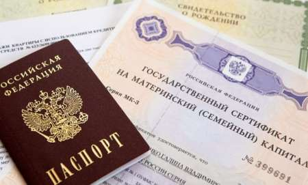 Жительница Калининграда не может получить маткапитал из-за буквы «ё» в фамилии