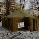 На Тернопільщині відкривають пункти обігріву