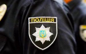 На Тернопільщині триває набір у поліцію
