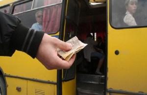 У Тернополі влітку планують знову збільшити вартість проїзду у транспорті
