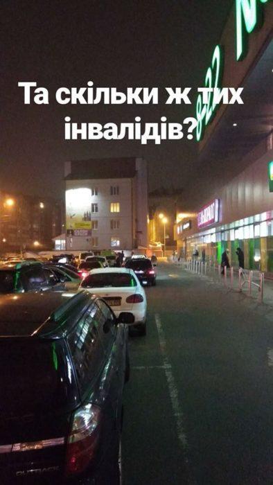 У Тернополі чоловік розігнав псевдоінвалідів зі стоянки (фото)