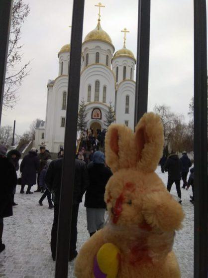 У Тернополі до московської церкви носили «криваві» ляльки (фото)