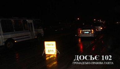 У Тернополі вчора маршрутка збила людину (фото)
