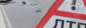 На Тернопільщині зіткнулося два автомобілі