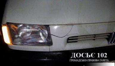 На Тернопільщині автомобіль збив Чорта з Вертепу (фото)
