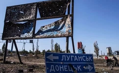 Як тернопільські нардепи голосували за реінтеграцію Донбасу