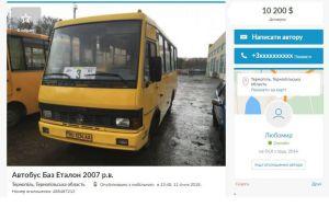 На OLX можна купити тернопільську маршрутку (фото)