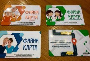 Перелік пунктів поповнення електронних проїзних квитків у Тернополі