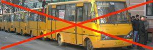 Мерія Тернополя завдала вирішального удару по «африканській» транспортній системі міста