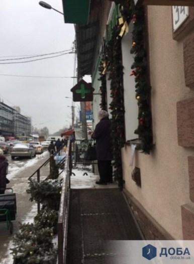 У Тернополі в аптеці придумали, як боротися зі злодіями (фото)