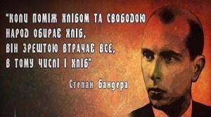 Сергій Надал: 1 січня— 109 річниця від дня народження українського Пророка
