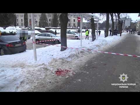Напад на колишнього тернопільського депутата кваліфікували як хуліганство (відео)