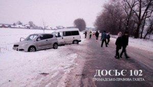 На Тернопільщині в аварії постраждали три сестри (фото)