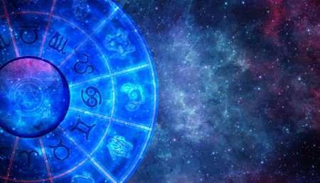 Гороскоп на среду, 14 февраля 2018 для всех знаков Зодиака