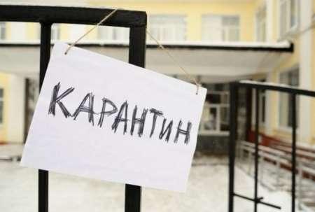 Карантин в Саратове: все школы закроют с 14 до 24 февраля