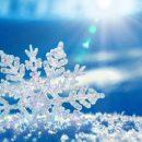 Синоптики пообещали похолодание в Москве до минус 26 градусов