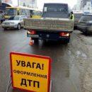 У центрі Тернополя збили пішохода (фото)