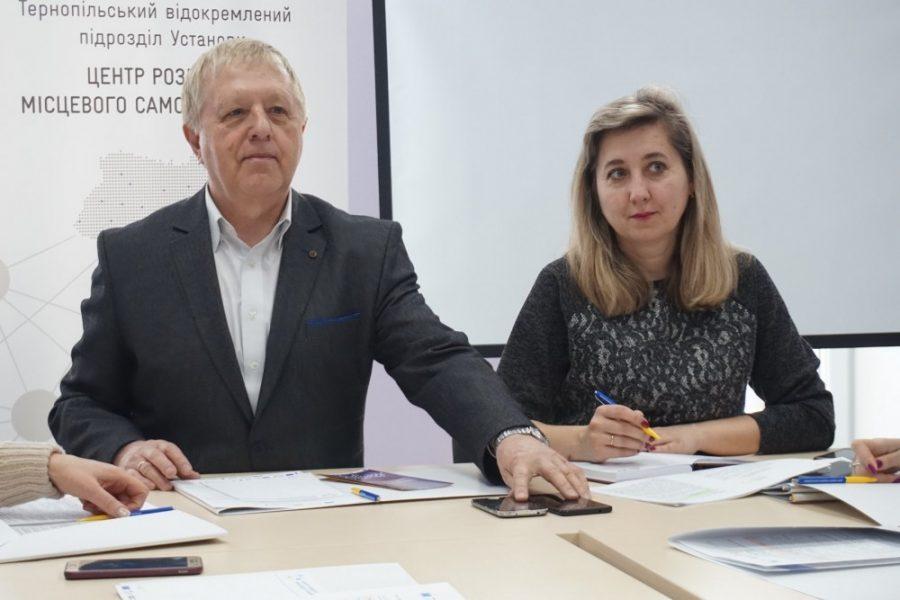 На Тернопільщині вирішують як далі посилювати громади