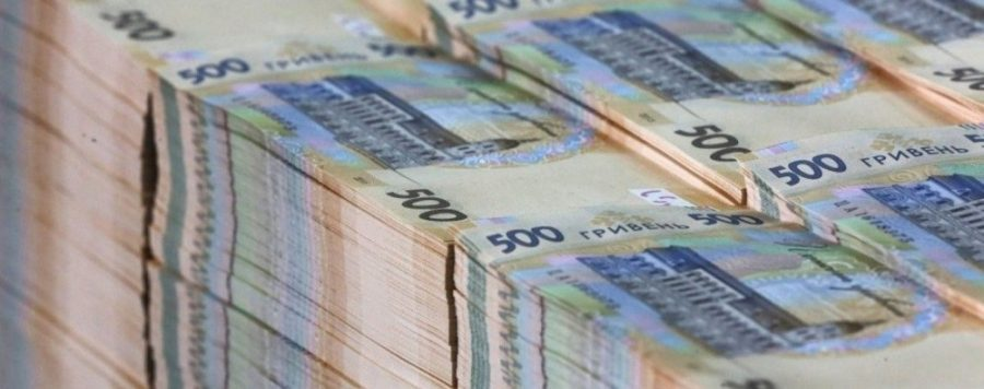 На Тернопільщині визначають, куди подіти майже 200 мільйонів гривень