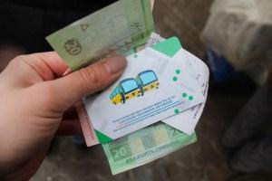 З 1 березня пільговики у громадському транспорті Тернополя їздитимуть безкоштовно тільки з «Карткою тернополянина»