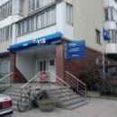 У Тернополі закриють ще одне відділення російського банку