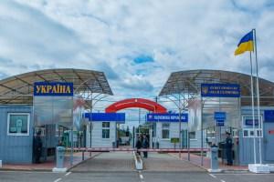 Змінено порядок ввезення автомобілів в Україну