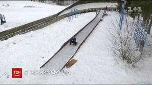 На Тернопільщині єдина санна траса в Україні (відео)