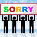 За що тернополяни сьогодні просили вибачення (відео)