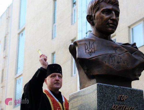 У Львові відкрили пам'ятник Герою Небесної Сотні з Тернопільщини