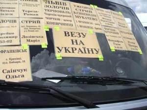 Заробітчанка з Тернопільщини розповіла про українські реалії
