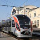 Зміниться розклад руху потягу «Інтерсіті» Тернопіль — Київ