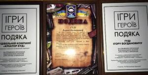 Директор компанії «Креатор-Буд» Ігор Гуда отримав подяки за підтримку військовослужбовців та ветеранів АТО (фото)