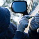 На Тернопільщині вкрали автомобіль на єврономерах