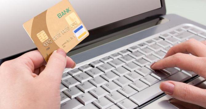 Где взять кредит онлайн?
